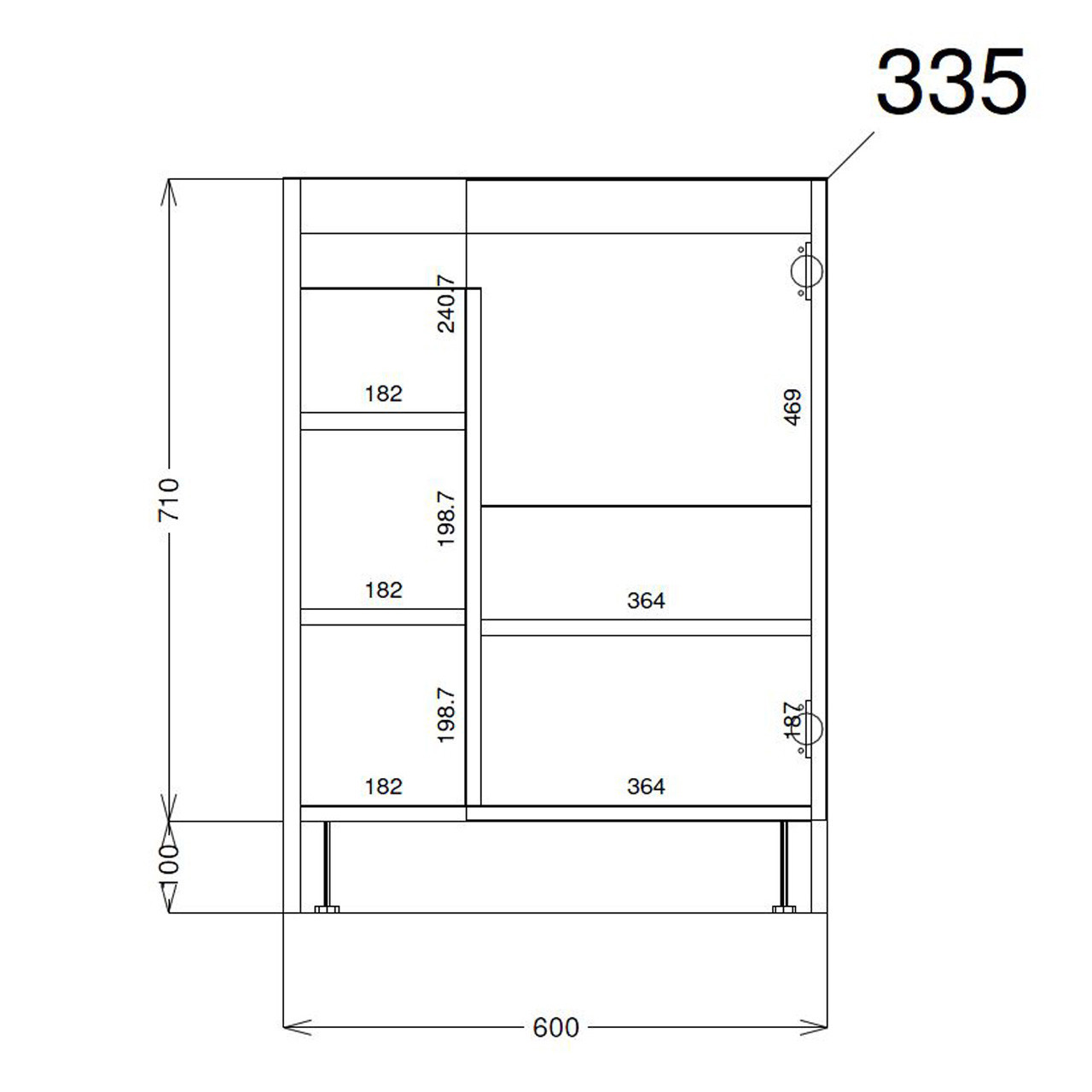 Hudson Reed Apollo Cashmere Floor Standing 600mm Cabinet & Basin - FMA776 & PMB313