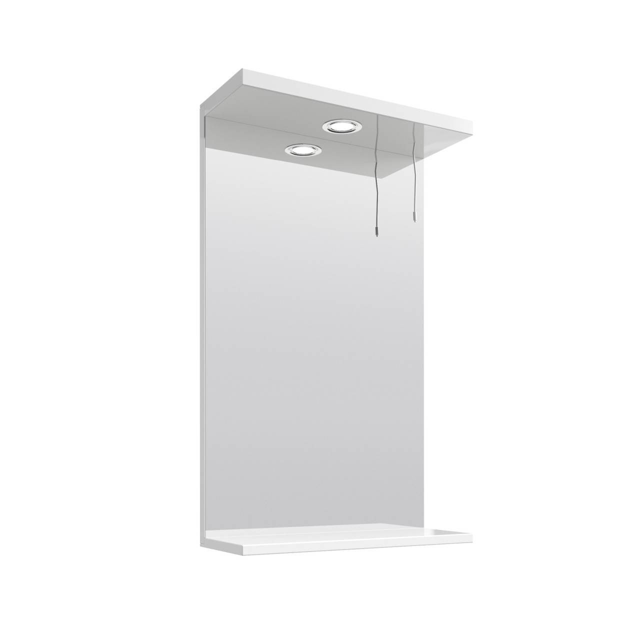 Premier Mayford Gloss White 450mm Mirror with 1 Light - PRC111